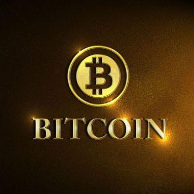 Bitcoin Лотерея