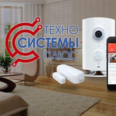Пультова охорона в Одесі